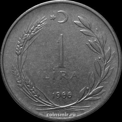 1 лира 1966 Турция.