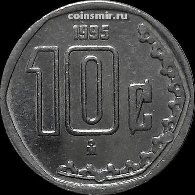 10 сентаво 1995 Мексика.