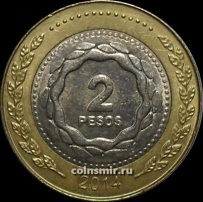 2 песо 2014 Аргентина. XF