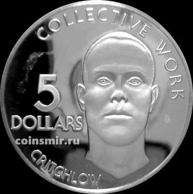 5 долларов 1976 Гайана. 10 лет Независимости. Состояние на фото.