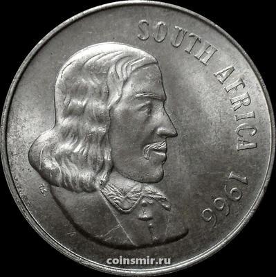 1 ранд 1966 ЮАР Южная Африка. Ян ван Рибек. Английская надпись.