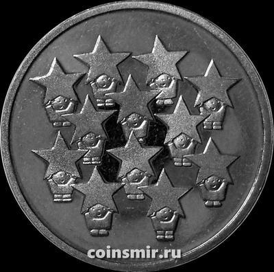 1 экю 1995 Нидерланды. Рождество. Дети со звездами.