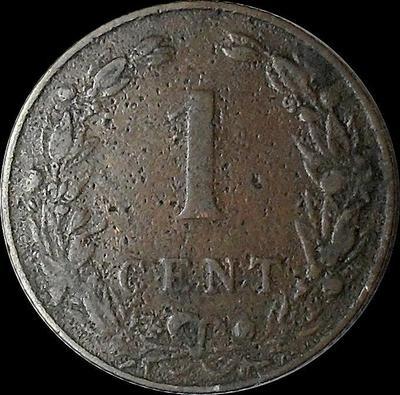 1 цент 1904 Нидерланды.