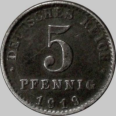 5 пфеннигов 1919 А Германия. Брак. Раскол штемпеля.