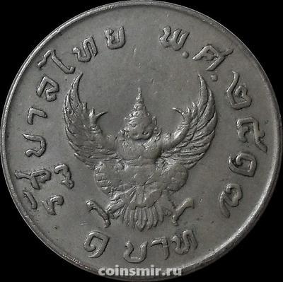1 бат 1974 Таиланд.