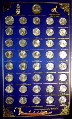 Набор из 41 монеты 1979-1996 Таиланд. Буклет.