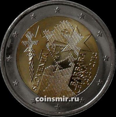 2 евро 2014 Словения. 600 лет коронации Барбары Цилли.