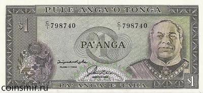 1 паанга 1992-1995 Тонга.