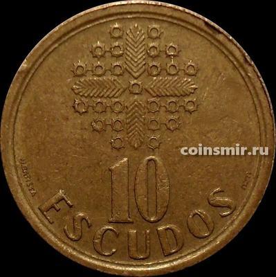10 эскудо 1999 Португалия.