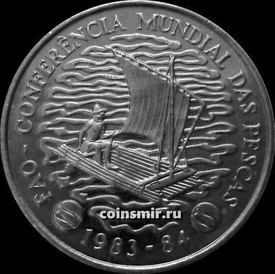 50 метикал 1983 Мозамбик. ФАО - Всемирная конференция по рыбному хозяйству.