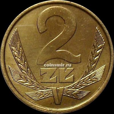 2 злотых 1979 Польша.