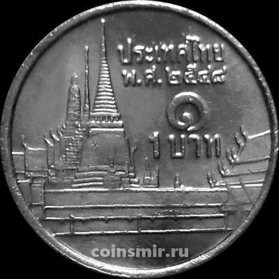 1 бат 2005 Таиланд. Храм Изумрудного Будды.