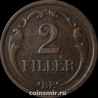 2 филлера 1938 Венгрия.