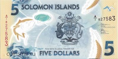5 долларов 2019 Соломоновы острова.