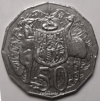 50 центов 1999 Австралия.