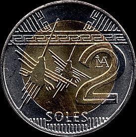 2 соля 2016 Перу.