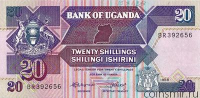 20 шиллингов 1988 Уганда.
