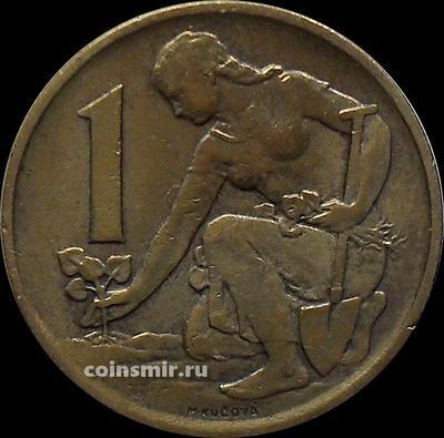1 крона 1975 Чехословакия.