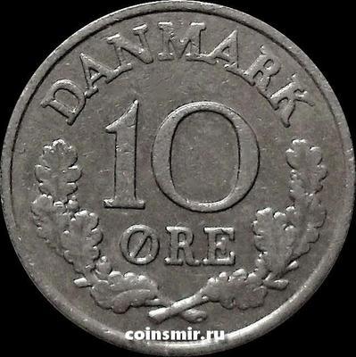 10 эре 1961 C;S Дания.