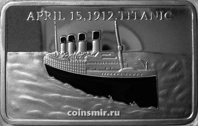 Жетон Титаник.  (копия)