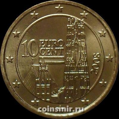 10 евроцентов 2008 Австрия. Собор Святого Стефана.