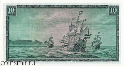 10 рандов 1966-1976 Южная Африка.  Верхняя строка названия банка на английском.