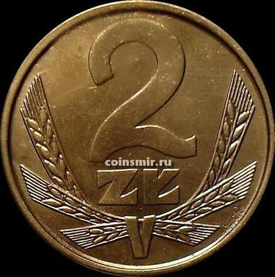 2 злотых 1982 Польша.