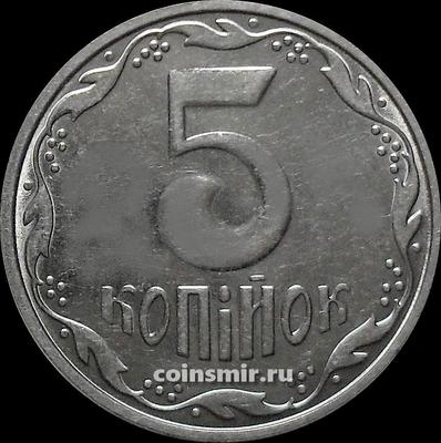 5 копеек 2004 Украина.