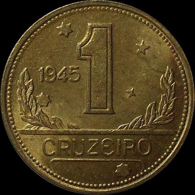 1 крузейро 1945 Бразилия.