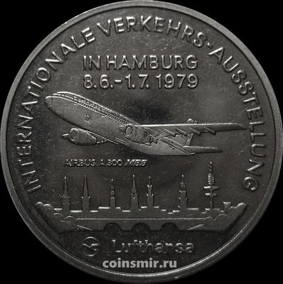 Жетон Международная транспортная выставка в Гамбурге 1979. Airbus A300.
