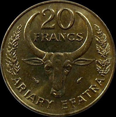 20 франков (4 ариари) 1987 Мадагаскар. ФАО. Хлопчатник.