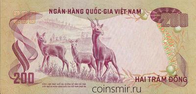 200 донгов 1972  Южный Вьетнам.