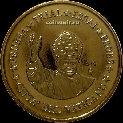 10 евроцентов 2009 Ватикан. Европроба. Specimen.