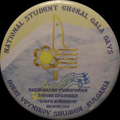 """Значок Национальный студенческий хоровой праздник """"Добри Войников"""" Шумен- 2009. Болгария."""