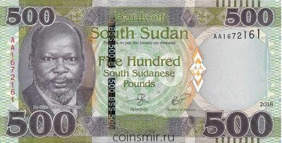500 фунтов 2018 Южный Судан. АА.