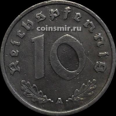 10 пфеннигов 1940 А Германия.