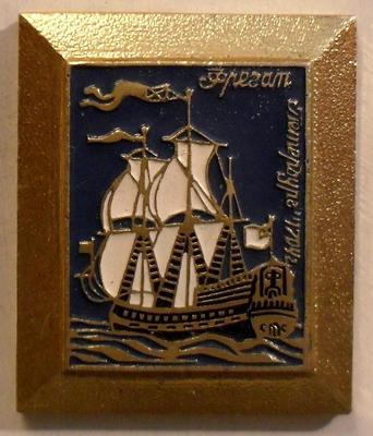 Значок Фрегат Петербург 1704.