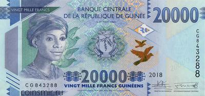 20000 франков 2018 Гвинея.