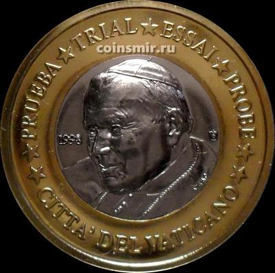 1 евро 1998 Ватикан. Проба. Specimen.