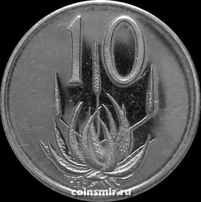 10 центов 1978 Южная Африка.