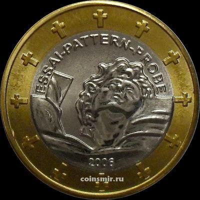 1 евро 2006 Ватикан. Европроба. Xeros-ceros.