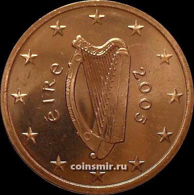5 евроцентов 2005 Ирландия. Кельтская арфа.