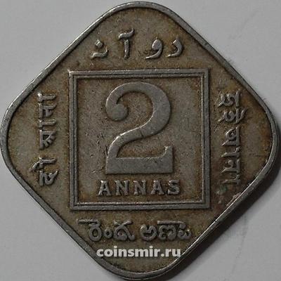 2 анна 1919 Британская Индия.