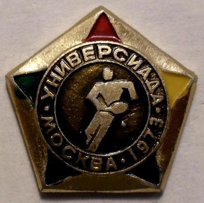 Значок Теннис. Универсиада. Москва 1973.