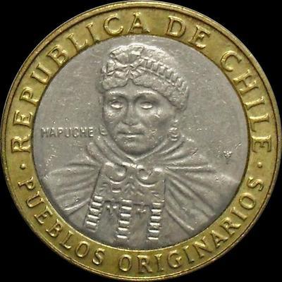 100 песо 2015 Чили.