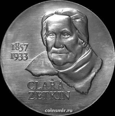 20 марок 1982 ГДР. 125 лет со дня рождения Клары Цеткин.