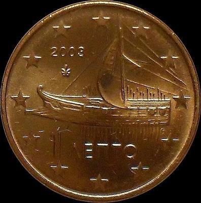 1 евроцент 2003 Греция. Афинская триера.