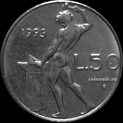 50 лир 1993 Италия. Бог огня Вулкан.
