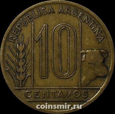10 сентаво 1944 Аргентина. (в наличии 1948 год)
