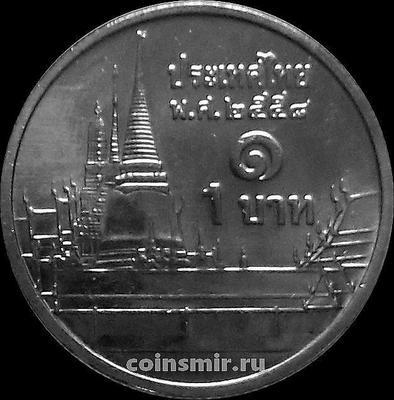 1 бат 2015 Таиланд. Храм Изумрудного Будды.